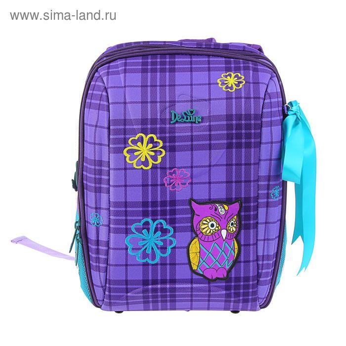 """Рюкзак каркасный De Lune 37*29*20, мешок, эргономичная спинка, для девочки, """"Сова"""", фиолетовый"""