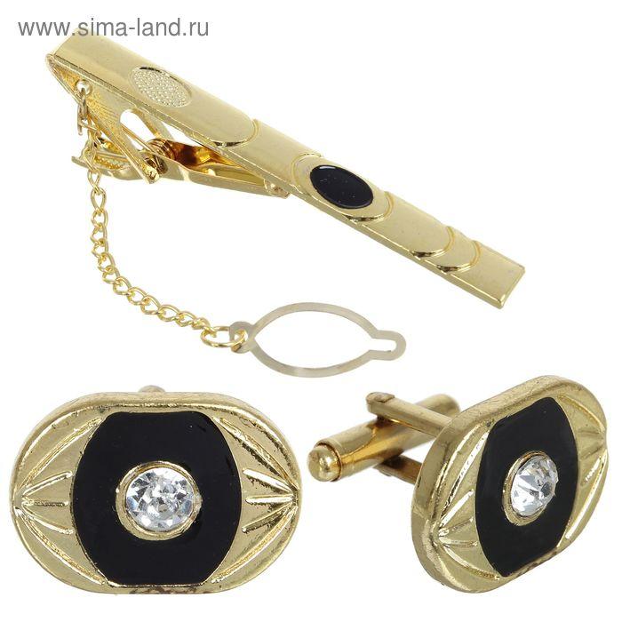 """Набор мужской """"Запонки + Зажим для галстука"""", овал с прорезями, цвет черно-золотой"""