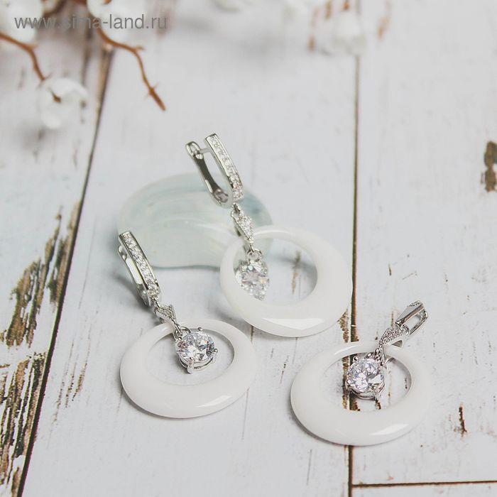 """Набор 2 предмета: кулон, серьги """"Керамика"""" капля к круге, цвет белый в серебре"""