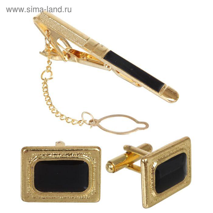 """Набор мужской """"Запонки + Зажим для галстука"""", прямоугольник широкий, цвет черно-золотой"""