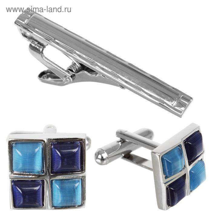 """Набор мужской """"Запонки + зажим для галстука"""", квадрат, цвет сине-голубой в серебре"""