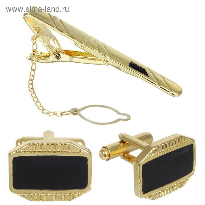 """Набор мужской """"Запонки + Зажим для галстука"""", прямоугольник с вставкой, цвет черно-золотой"""