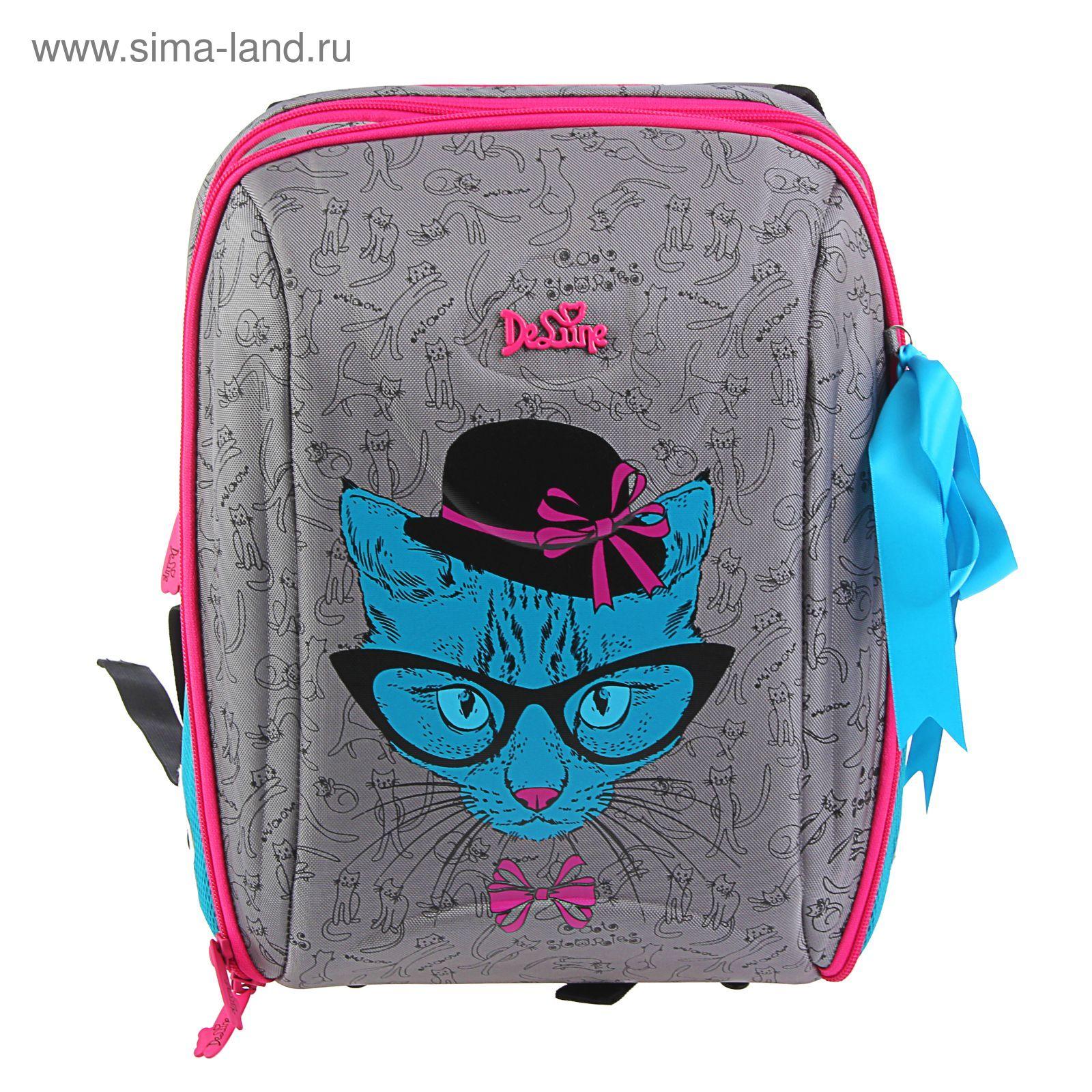 b669b3c7ad71 Рюкзак каркасный De Lune 37*29*20, мешок, эргономичная спинка, для девочки,