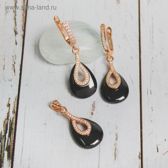 """Набор 2 предмета: кулон, серьги """"Керамика"""" малая капля, цвет чёрный в серебре"""