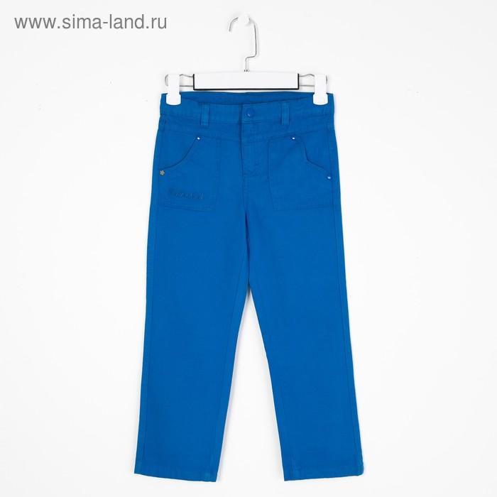 Брюки джинсовые для девочки, рост 122 см, цвет голубой (арт. CK 7J046)