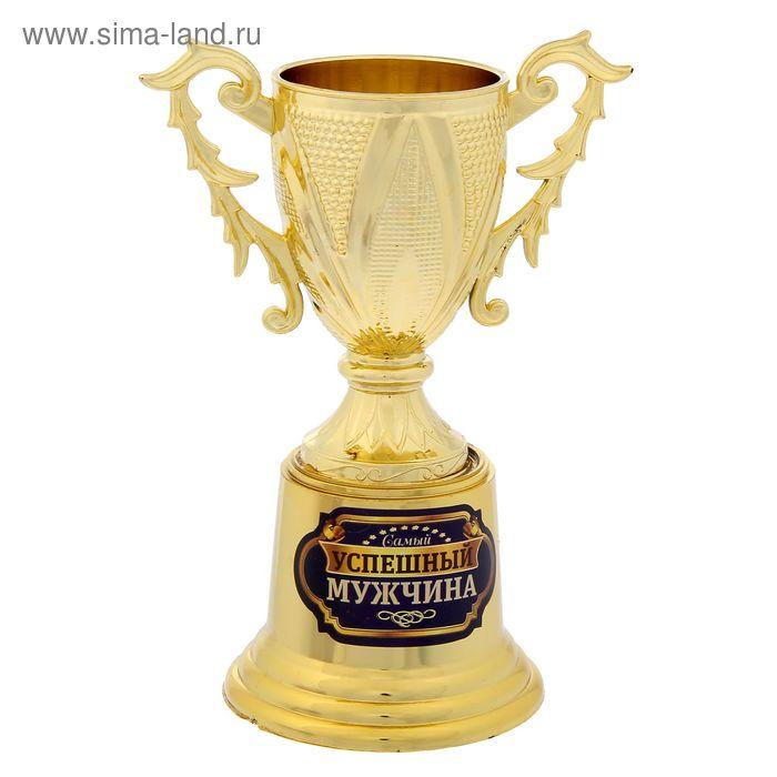 """Кубок на зол подставке """"Самый успешный мужчина"""""""