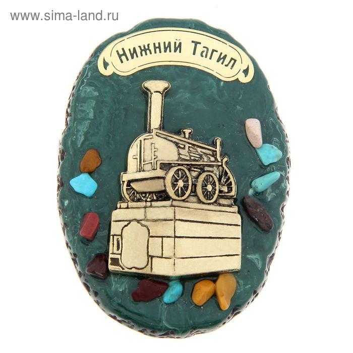 """Магнит """"Нижний Тагил"""" с россыпью натуральных камней"""