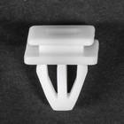 Clip fastening TORSO, universal, KP-0088