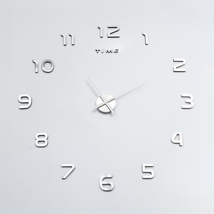 """Часы-наклейка DIY """"Акстелл"""", серебро, 70 см"""
