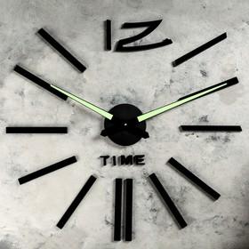 """Часы-наклейка DIY """"Кайро"""", флуоресцентные стрелки, 120 см"""
