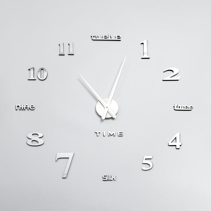 """Часы-наклейка DIY """"Клермонт"""", серебро, 120 см"""