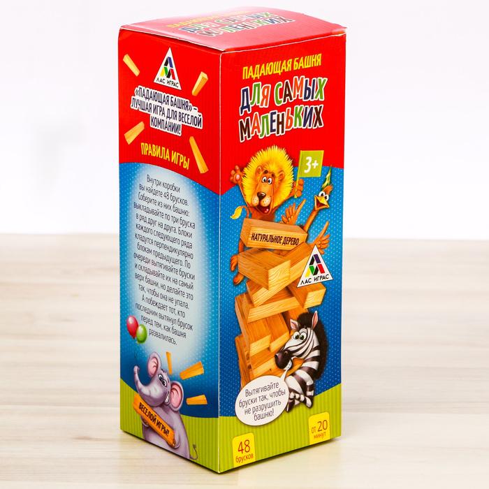 Падающая башня настольная игра «Для самых маленьких»