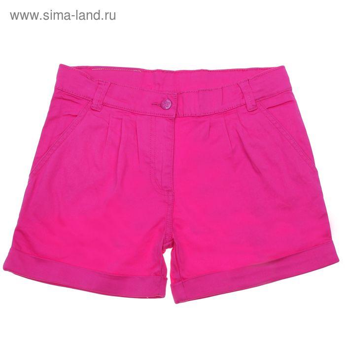 Шорты для девочки, рост 152 см, цвет розовый (арт. CJ 7T031)