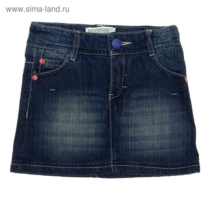 Юбка джинсовая для девочки, рост 104 см, цвет голубой (арт. CK 7J015)