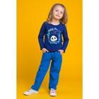 Брюки джинсовые для девочки, рост 92 см, цвет голубой