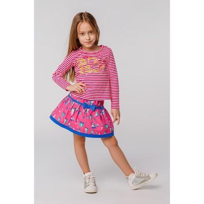 Юбка для девочки, рост 98 см, цвет голубой/розовый