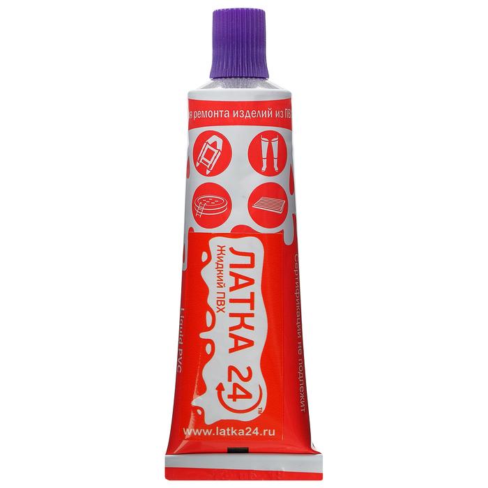 Жидкая латка, вес 20 г, цвет фиолетовый
