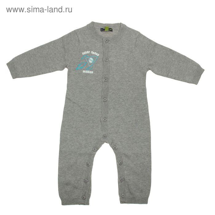 Комбинезон для мальчика, рост 56 см, цвет серый меланж (арт. CN 4W002)