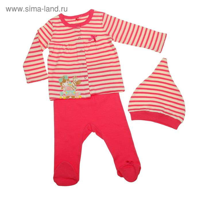 Комплект ясельный (кофточка, ползунки, шапочка), рост 80 см, цвет розовый (арт. CAB 9458)