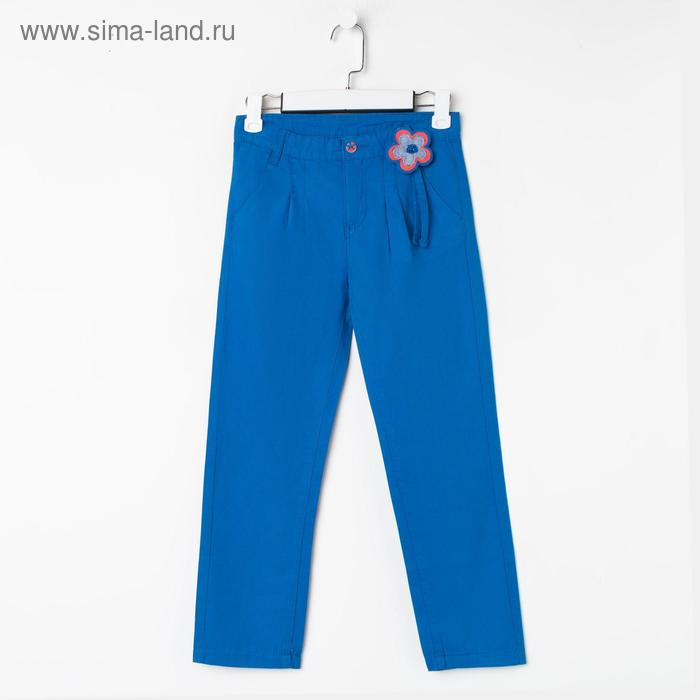 Брюки для девочки, рост 140 см, цвет голубой (арт. CJ 7T032)