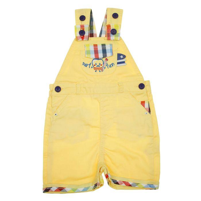 Комбинезон для мальчика, рост 68 см, цвет жёлтый