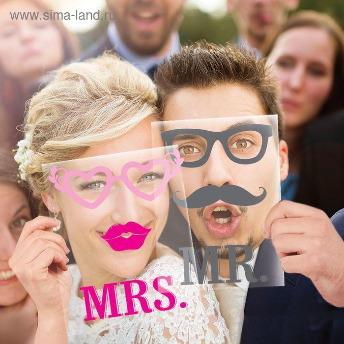 """Набор фотобутафории """"Mr & Mrs (2 шт)"""