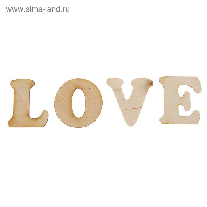 """Деревянная заготовка """"Love"""""""