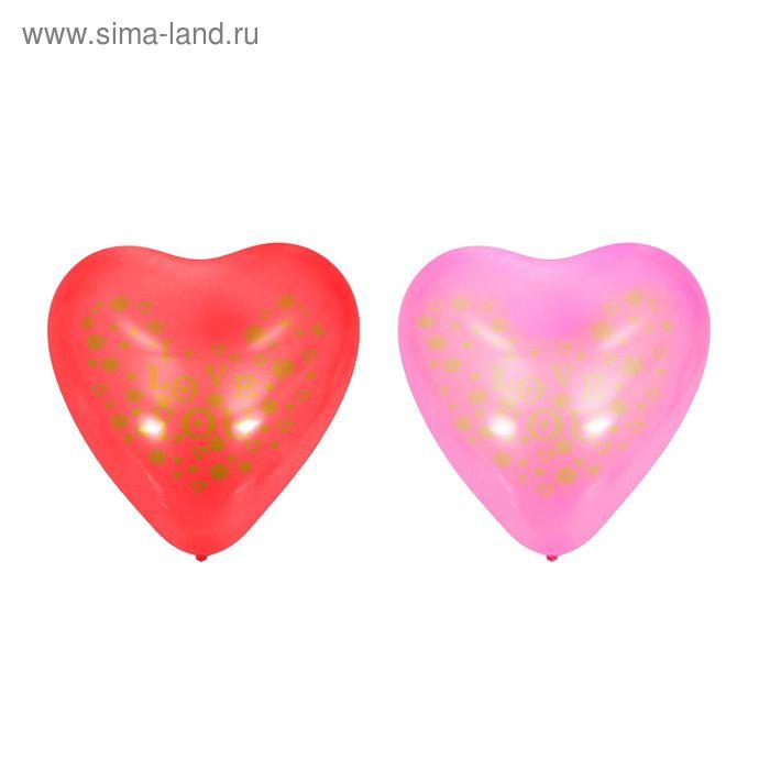 """Шар латексный """"Сердце"""" 16"""", цвета МИКС, УЦЕНКА"""