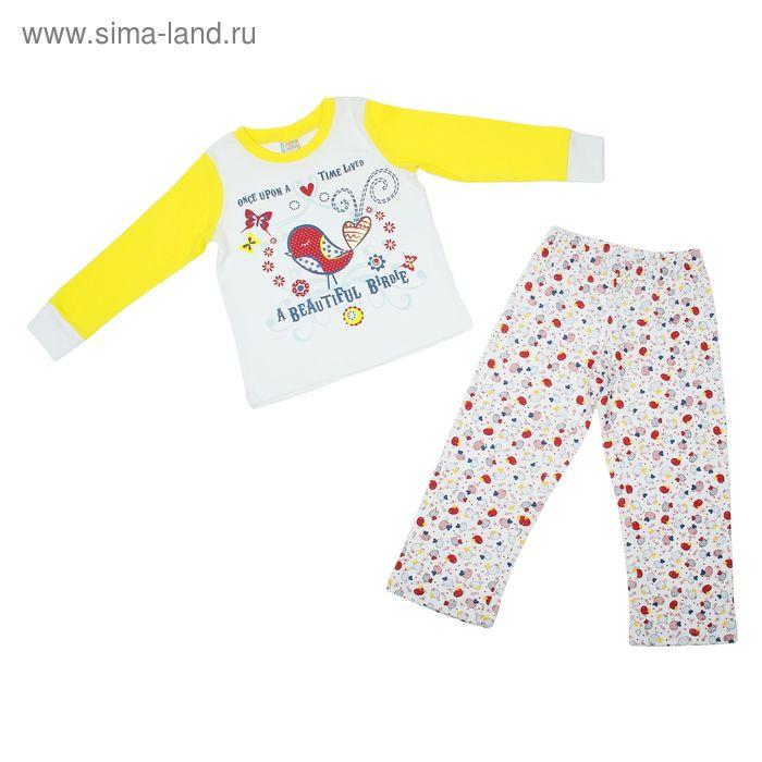 Комплект домашний для девочки (футболка и брюки), рост 98 см (56), цвет белый (арт. 1260241)