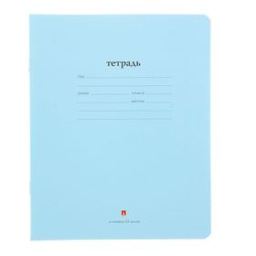 """Тетрадь 12 листов в линейку """"Народная"""", обложка мелованная бумага, голубая"""