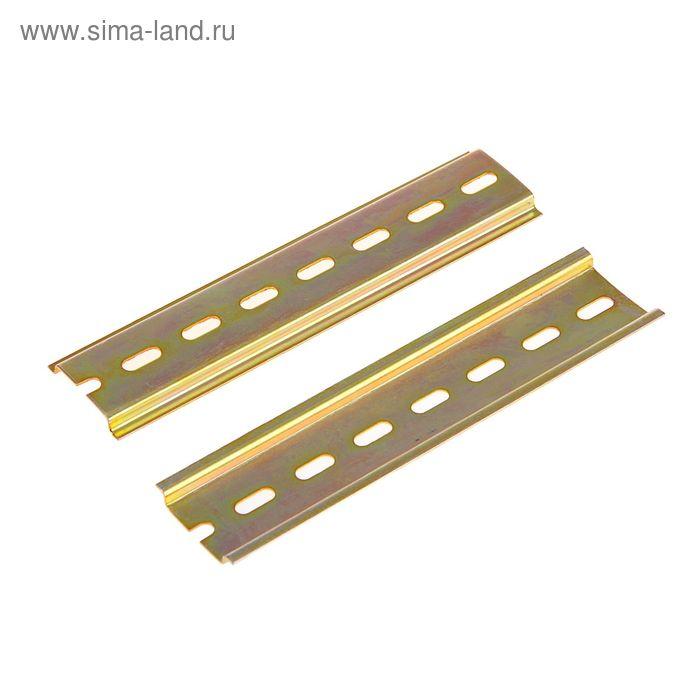 DIN-рейка L 150, оцинкованная, цвет желтый, в упаковке 100 шт.