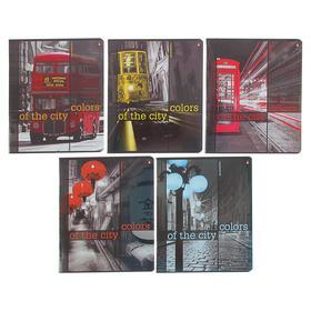 Тетрадь 48 листов в клетку «Города. Контрасты NEW», обложка мелованный картон, УФ-лак, МИКС