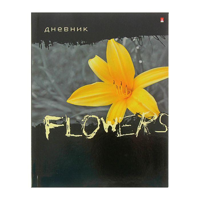 """Дневник для 5-11 классов, интегральная обложка """"Цветок"""""""