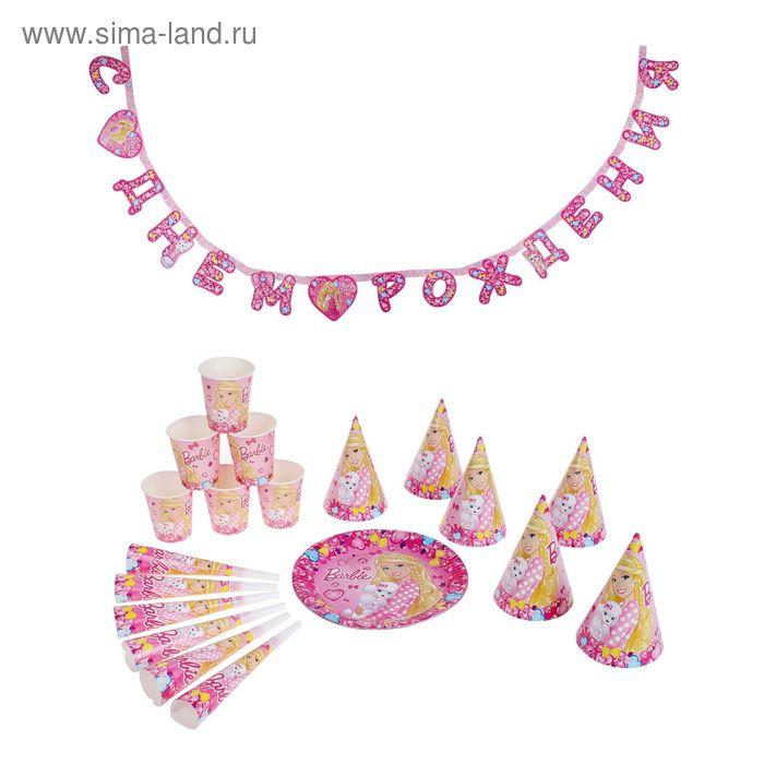 """Набор посуды """"Барби"""" (25 предметов ) 30307"""