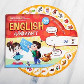 Развивающая интерактивная игра «English алфавит»