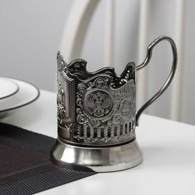 Подстаканник 'Георгий Победоносец', (стакан d=6,1 см), никелированный, с чернением Ош