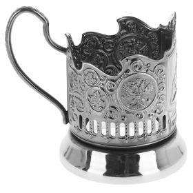"""Подстаканник """"Медный всадник"""", (стакан d=6,1 см), никелированный, с чернением"""