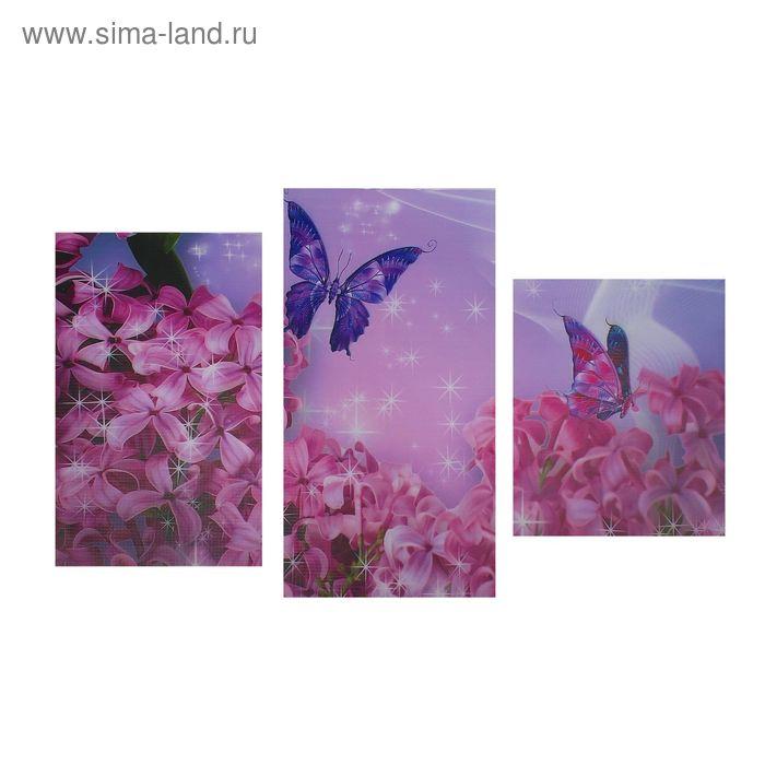 """Модульная картина на холсте с подрамником """"Сиреневые бабочки"""""""
