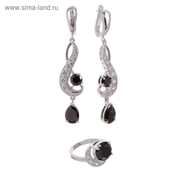 """Набор 2 предмета: серьги, кольцо """"Циркон"""" скрипичный ключ, размер МИКС, цвет тёмно-серый"""