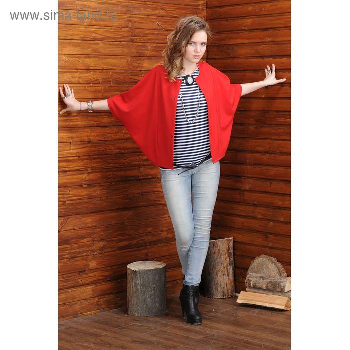 Кардиган 4775, размер 48, рост 164 см, цвет красный