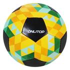 Мяч футбольный F5-16, 32 панели, PVC, 2 подслоя, машинная сшивка, размер 5