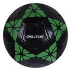 Мяч футбольный F5-11, 32 панели, PVC, 2 подслоя, машинная сшивка, размер 5