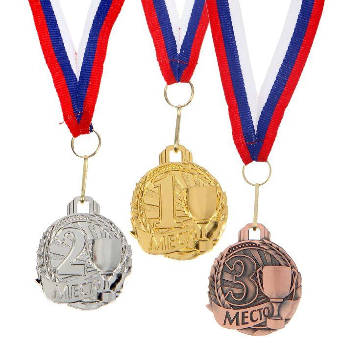 Медаль призовая, 2 место, серебро, d=4,6 см