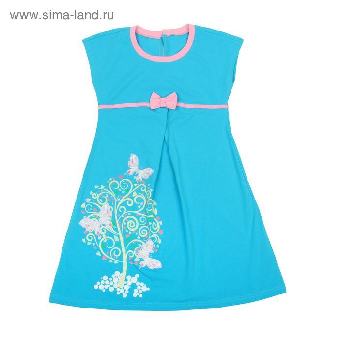 Платье для девочки, рост 134 см (68), цвет аквамарин/розовый (арт. Д 0193)