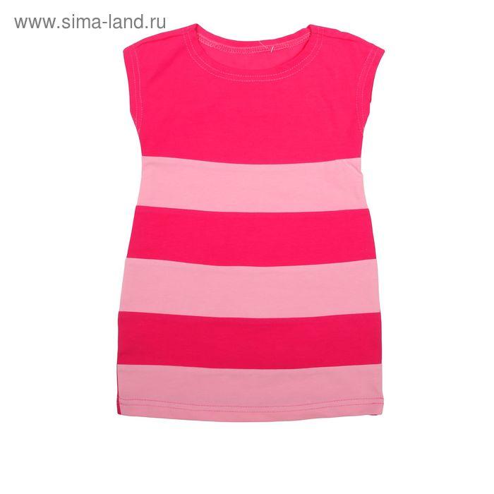 Платье для девочки, рост 110-116 см (60), цвет фуксия/розовый (арт. Д 0196)