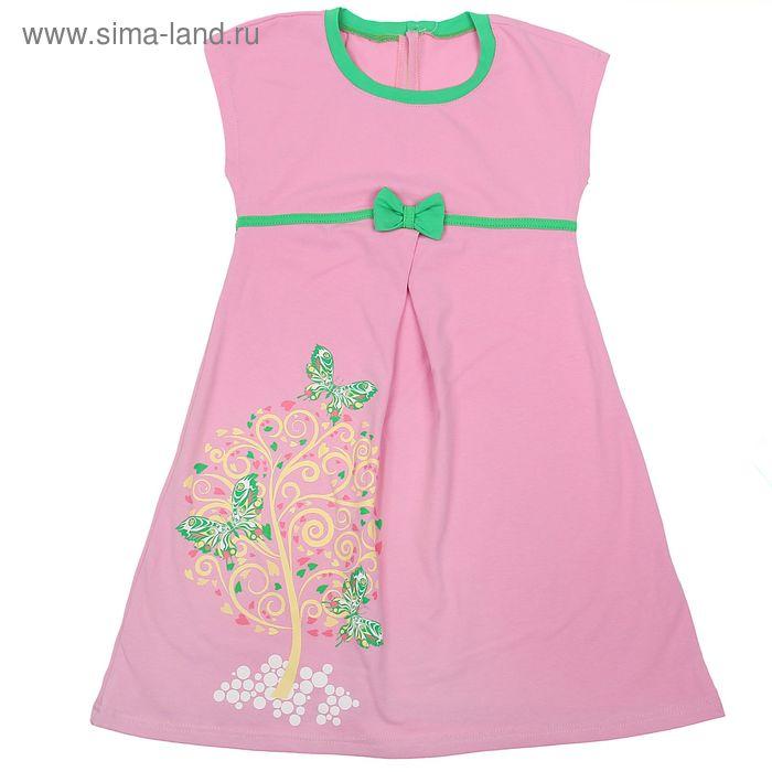 Платье для девочки, рост 122-128 см (64), цвет розовый/лайм (арт. Д 0193)
