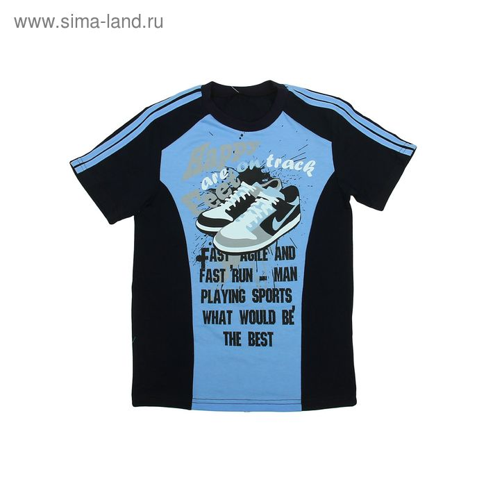 Футболка для мальчика, рост 110-116 см (60), цвет тёмно-синий/голубой (арт. Д 08243)