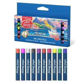 Пастель масляная, 10 цветов, Top-Level Creative Line, суперъяркие цвета, диаметр 9 мм