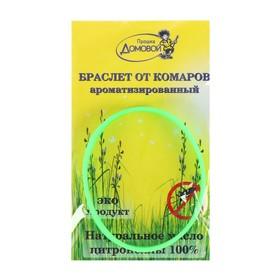 """Браслет от комаров """"Домовой Прошка"""", ароматизированный, 1 шт"""
