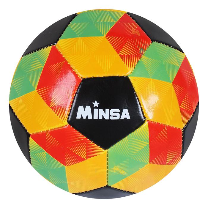 Мяч футбольный Minsa F15, 32 панели, PVC, 2 подслоя, машинная сшивка, размер 5